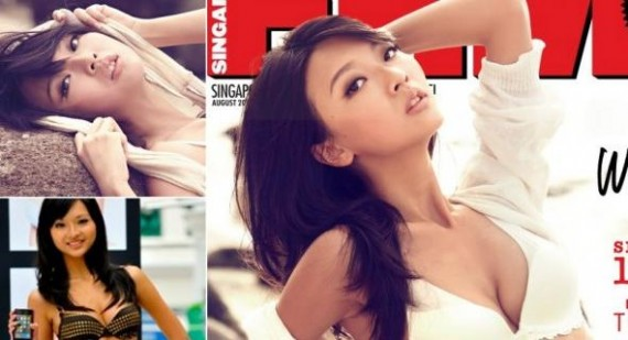 Girl of the Week: FHM Singapore's Jamie Ang