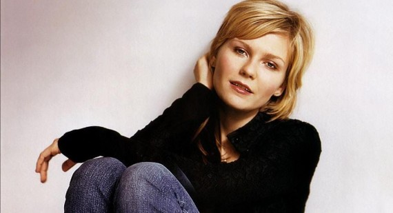 Kirsten Dunst discusses her upbringing