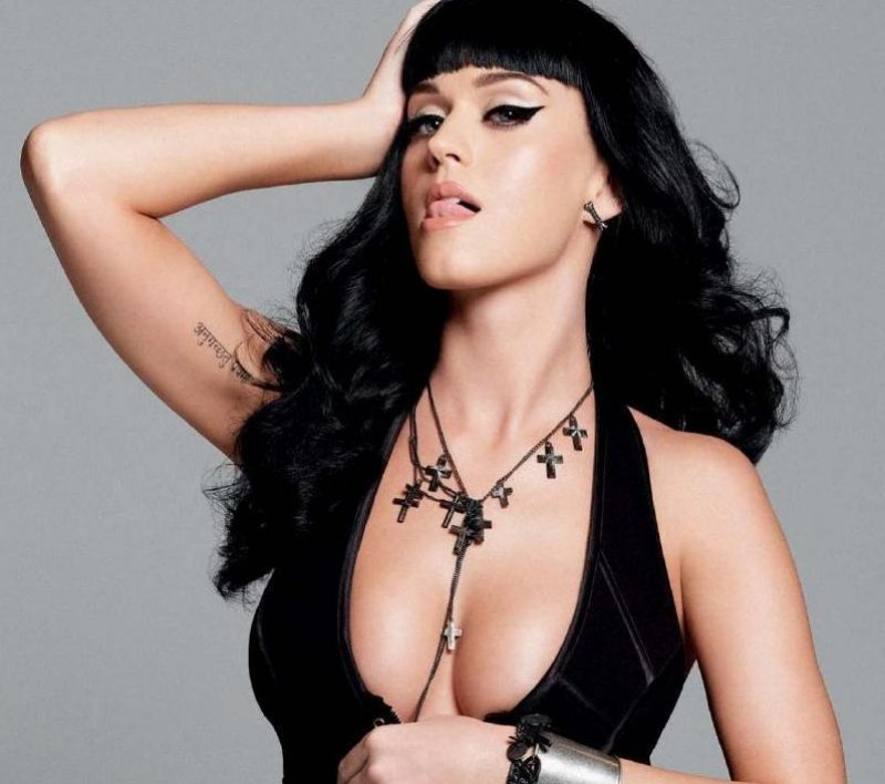 Katy Perry Esquire